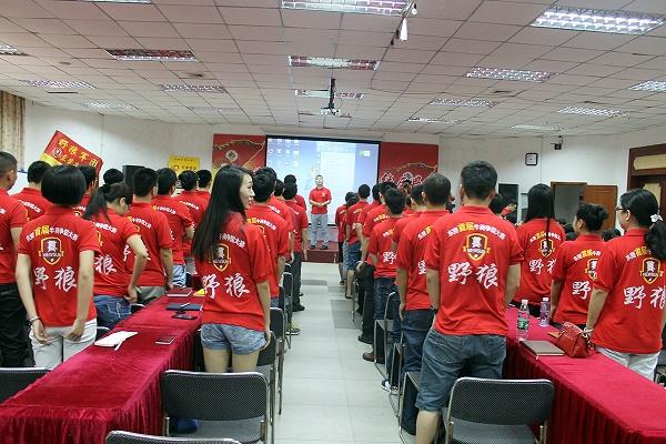 2015年东莞市牛商争霸赛