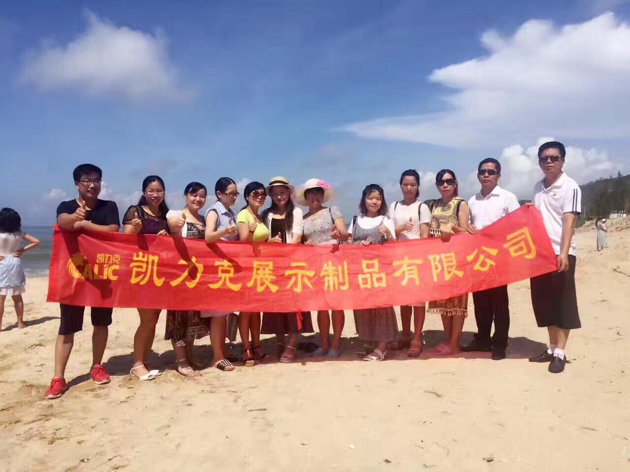 2017夏天汕尾鲘门海边之旅