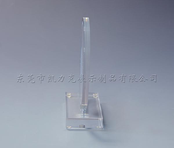 有机玻璃奖杯